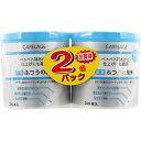 CARELAGE(ケアレージュ) 抗菌ふつうの綿棒 200本入×2個パック 山洋