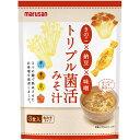 【ケース販売】マルサン トリプル菌活みそ汁 3食×10袋 マルサンアイ