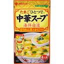 ミツカン 中華スープ 海鮮白湯 ほうれん草とかに入り 27g