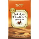 UCC おいしいカフェインレスコーヒー(粉) 200g ユーシーシー上島珈琲