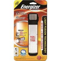 エナジャイザー LEDフュージョン 2-IN-1ランタン FHH241J 小泉成器の画像