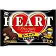 【ケース販売】不二家 ハートチョコレート ピーナッツ 甘さひかえめ 14枚×15袋