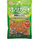 ふりかけ 野菜ミックス 100g ペットケアー
