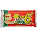 マ・マー 早ゆで6分スパゲティ 太麺2.0mm チャック付結束タイプ 500g(100g×5束) 日清フーズ