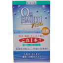 O2HARD1 NEO 120ml*2本パック【S1】