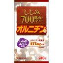 しじみ700個分のパワー粒 60g(約240粒)【RCP】