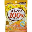 【ケース販売】扇雀飴本舗 はちみつ100%のキャンデー 24g×8袋