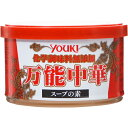 ユウキ食品 万能中華スープの素 化学調味料無添加 150g