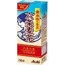 【ケース販売】アサヒ 六条麦茶 250ml×24本 アサヒ飲料【S1】