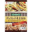 横濱金澤麺商店 デュラム小麦全粒粉 500g
