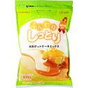 米粉ホットケーキミックス 600g 波里【S1】