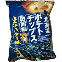 【ケース販売】ポテトチップス 函館編 70g×12個 深川油脂工業