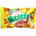 【ケース販売】ブルボン ニコットチーズクリームサンドクラッカー 50g×10袋