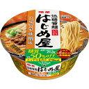 【ケース販売】明星 低糖質麺 はじめ屋 糖質50%オフ こってり味噌味 86g×12個 明星食品