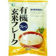 ムソー オーガニック玄米フレーク(プレーン) 150g(代引不可)