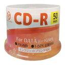 データ用CD-R ホワイトプリンタブル 50枚スピンドル CDRD80VX.50S(50枚入)