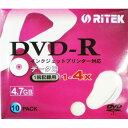 RiTEK DVD-R データ用 4.7GB 4倍速対応 インクジェットプリンター対応ホワイト(10枚入)