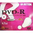 RiTEK DVD-R データ用 4.7GB 4倍速対応 インクジェットプリンタ対応ホワイト(20枚入)