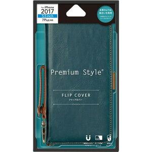 iPhone8 Plus/7 Plus用 フリップカバー PUレザー ブ