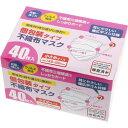 不織布マスク しっかりガード 小さめサイズ 個包装 ホワイト 14.5*9cm ZB-5204(40枚入)