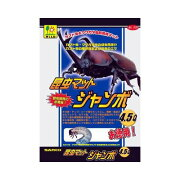 昆虫マット ジャンボ(4.5L)(代引不可)