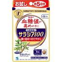 小林製薬の栄養補助食品 サラシア100(15粒(約5日分)) 小林製薬の栄養補助食品