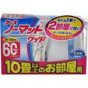 アースノーマットワイド 60日セット スカイブルー器具+詰替45ml【RCP】