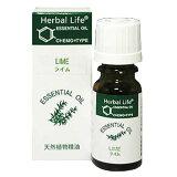 生活的树Herbal Life 酸橙 10ml【RCP】[生活の木 Herbal Life ライム 10ml【RCP】]
