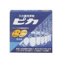 入れ歯洗浄剤 ピカ 28錠+4包 ロート製薬【在庫一掃】