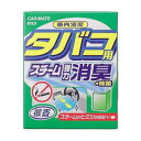 カーメイト 消臭剤 車内清潔スチーム消臭 タバコ用 微香 D23