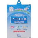 トプラン スーパーヒアルロン酸フェイスマスク 5枚入り 東京企画販売【RCP】