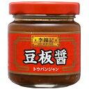 S&B 李錦記 豆板醤 90g エスビー食品