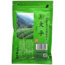 山本賢吾の有機栽培茶 大平 100g 葉桐