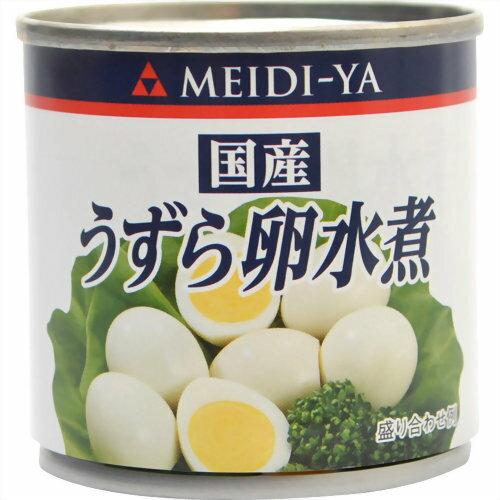 明治屋 国産うずら卵水煮 45g