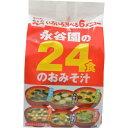永谷園 永谷園の24食のおみそ汁 いろいろ選べる6メニュー 24食入