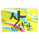 ハトムギ茶100% 5g×52包 ティーバッグ煮出しタイプ 昭和製薬