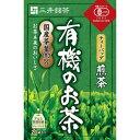 有機のお茶 煎茶ティーバッグ 20袋 三井農林