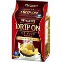 キーコーヒー ドリップオン 甘い香りのまろやかモカブレンド 10杯