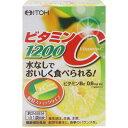 ビタミンC1200 2g×24袋 井藤漢方製薬