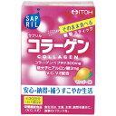 サプリル コラーゲン 2g×30袋 井藤漢方製薬
