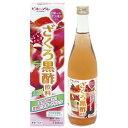 ビネップル ざくろ黒酢飲料 720ml 井藤漢方製薬