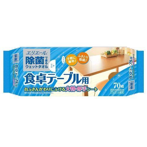 エリエール 除菌できるウェットタオル 食卓テーブル用(20×22cm) 70枚入り