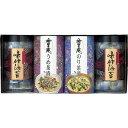 【返品・キャンセル不可】 東海のり お茶漬海苔・味付海苔詰合せ 海苔 KT-15N(代引不可)