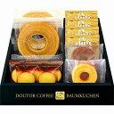 甜點 - 【返品・キャンセル不可】 ドトールコーヒー&バウムクーヘンセット Cafe Etoile 11491081(代引不可)