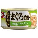 日本ペットフード ミオ厳選まぐろ白身野菜チーズだし 80g