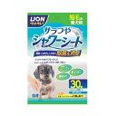 ライオン商事 ペットキレイシャワーシート短毛犬用
