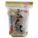 玄米 玄氣1.5kg(代引不可)【S1】
