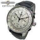ツェッペリン ZEPPELIN 100周年記念 クオーツ メンズ クロノ 腕時計 時計 7674-1【楽ギフ_包装】