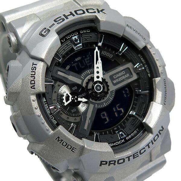 カシオ CASIO Gショック G-SHOCK クオーツ メンズ 腕時計 時計 GA-110CM-8A シルバー【_包装】 【ラッピング無料】