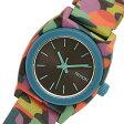 ニクソン スモールタイムテラーP レディース 腕時計 時計 A4251988 マルチカラー【楽ギフ_包装】